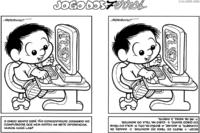 Jogo dos 7 erros do Chico Bento no computador