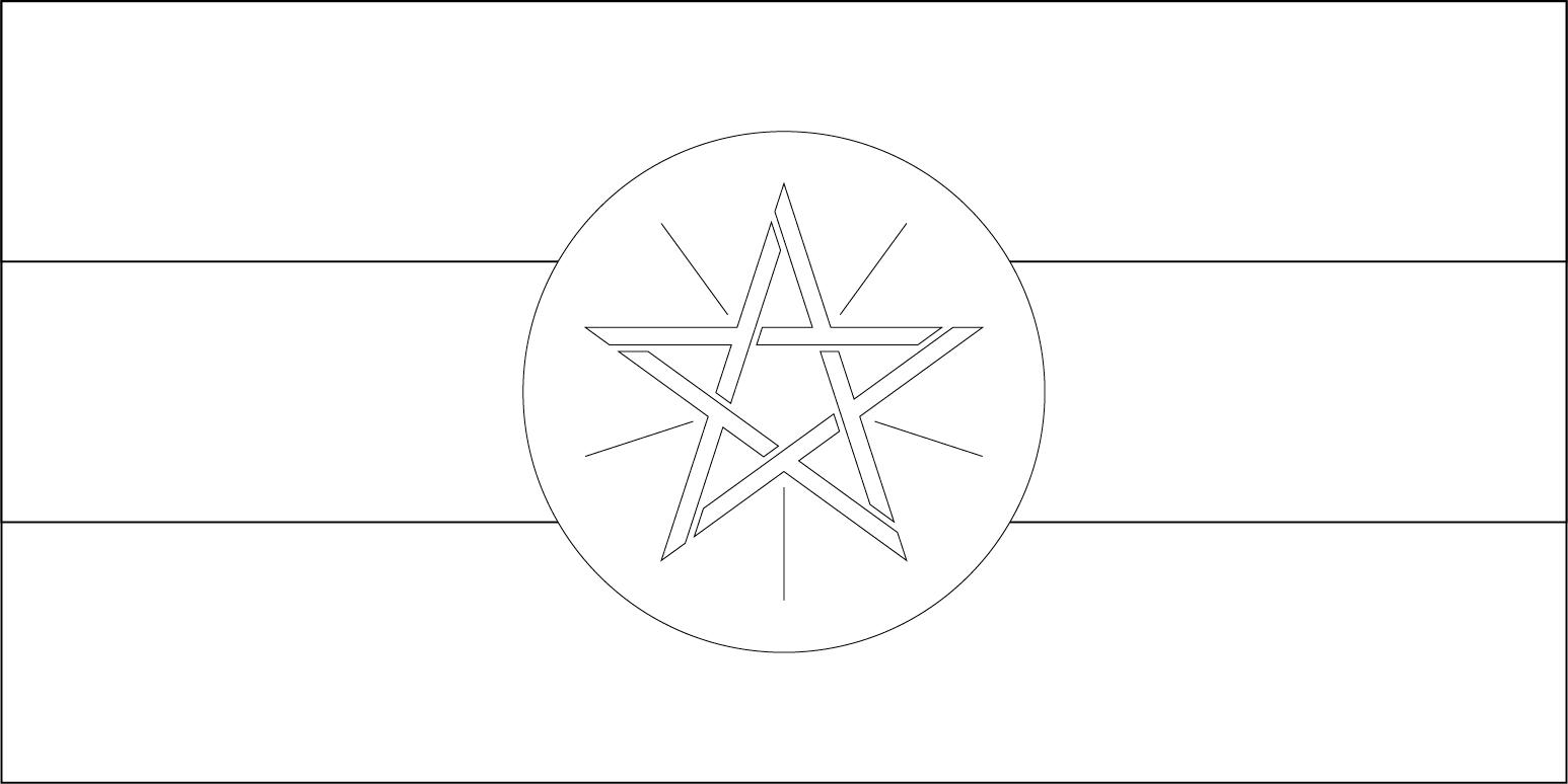 Bandeira da Etiópia para colorir