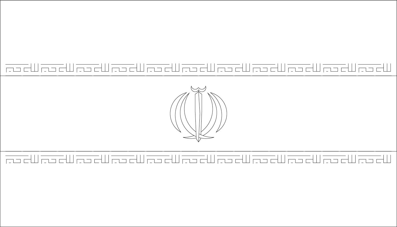 Bandeira do Irã para colorir